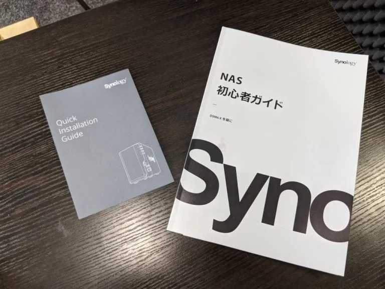 Synology DS220 + NAS开箱插图7